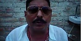फरार बाहुबली विधायक अनन्त सिंह को सता रहा है किस चीज का दर्द, बेदम विधायक क्यों है परेशान? पढ़ लीजिये….