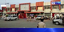बिहार के जेलों में अफसर और कर्मी भी नहीं ले जा सकेंगे मोबाइल, पढ़िए पूरी खबर