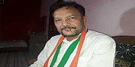बिहार कांग्रेस के कार्यकारी अध्यक्ष  पर गिरेगी गाज...पार्टी नेतृत्व ने पूछा शो-कॉज