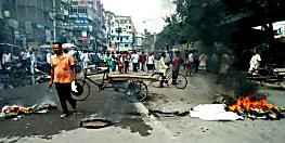 अभी-अभी : राजधानी में ठेला चालकों ने किया उग्र प्रदर्शन, नो इंट्री हटाने की मांग
