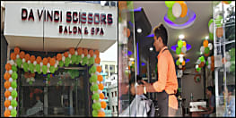पटना के रामजयपाल नगर में द विंची सीजर्ज सैलून एंड स्पा का शुभारंभ, ग्राहकों को यहां मिल रही बेहतर सुविधाएं