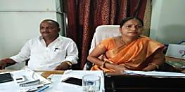 पटना जिला परिषद अध्यक्ष ने डीडीसी पर लगाए गंभीर आरोप....मुख्यमंत्री से लगाई गुहार