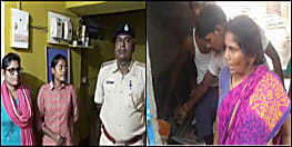 विवाद सुलझाने गई बेगूसराय पुलिस की टीम पर ग्रामीणों ने किया हमला, कई पुलिसकर्मी घायल