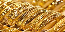 धनतेरस पर करना चाहते हैं निवेश तो सोना है बेहतर विकल्प, जानिए 16 साल में कितना मिला रिटर्न?