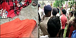 समस्तीपुर में अपराधियों का तांडव, पिता-पुत्र की गोली मारकर हत्या