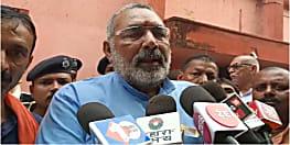 गिरिराज सिंह के बदले सुर, बोले-  नीतीश हैं एनडीए के मुख्यमंत्री... उन्हीं के नेतृत्व में लड़ेंगे बिहार में चुनाव