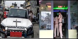 मुजफ्फरपुर पुलिस की बड़ी कार्रवाई, सेंट्रल पार्क होटल पर मारा छापा, 5 युवक हिरासत में