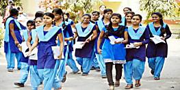 सरकारी विद्यालय के बच्चों के ड्रेस को लेकर शिक्षा विभाग ने जारी किया नया निर्देश...जानिए....