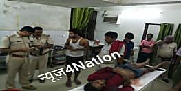 मुजफ्फरपुर में होमगार्ड के जवान की घर के बाहर हत्या से सनसनी
