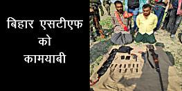 बिहार एसटीएफ को मिली कामयाबी, मुठभेड़ के दौरान दो कुख्यात अपराधियों को किया गिरफ्तार
