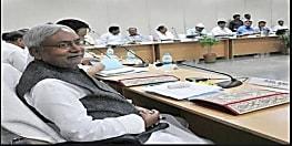 बिहार कैबिनेट की बैठक खत्म, 10 एजेंडों पर लगी मुहर