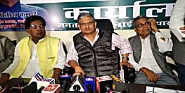 जमशेदपुर से सरयू राय के चुनाव लड़ने के फैसले का जदयू ने स्वागत, वोट मांगने जा सकते हैं मुख्यमंत्री नीतीश कुमार