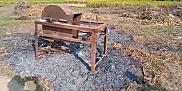 समाजसेवी के खलिहान में असामाजिक तत्वों ने लगायी आग, हजारों की सम्पति जल कर राख