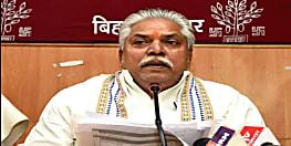 बिहार के सभी पंचायतों में 5 दिसंबर तक लगेगा किसान चौपाल, किसानों को मिलेगी योजनाओं की जानकारी