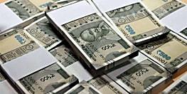 SIS सिक्यूरिटी एजेंसी  के 2 कर्मचारियों ने दो बैंकों को लगाया करोड़ों का चूना,  4.7 करोड़ रुपये  लेकर हुए फरार