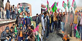 बिहार बंद : पूर्णिया व सीमांचल में जाप कार्यकर्तोओं का उग्र प्रदर्शन, सड़कों पर की आगजनी, रोकी ट्रेने