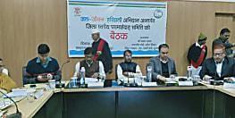 मुजफ्फरपुर में जिला स्तरीय परामर्शदात्री समिति की हुई बैठक, प्रभारी मंत्री श्याम रजक ने दिए कई निर्देश