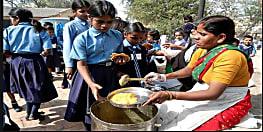 खुशखबरी: बिहार के सभी सरकारी स्कूलों के MDM योजना में कार्यरत रसोइया और सहायकों को मिलेगा पेंशन