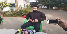 तेजस्वी का बिहार के मुख्यमंत्री पर बड़ा अटैक, ' नीतीश कुमार हैं बेचैन इसी लिए लेकर आये ह्यूमन चेन'