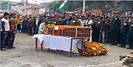 सेना के शहीद जवान पुरुषोत्तम का पार्थिव शरीर पहुंचा गया, राजकीय सम्मान के साथ किया गया अंतिम संस्कार
