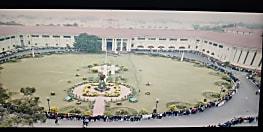 बिहार ने एक बार फिर से बनाया रिकार्ड...जानिए किस जिले में कितने लोग मानव श्रृंखला में हुए शामिल