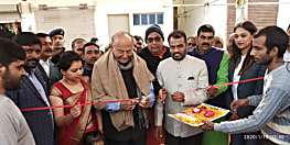 पटना के जगनपुरा में बिरला ओपेन माइंड्स प्री स्कूल का शुभारंभ