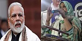 शायर मुनौव्वर राणा की बेटी ने फिर दिया विवादित बयान, केन्द्र सरकार को  बताया.....