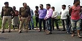 बड़ी खबर : सुपौल में दिनदहाड़े 2.87 लाख की लूट, मामले की जांच में जुटी पुलिस