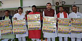 युवा जदयू का राज्य स्तरीय बैठक संपन्न, प्रदेश अध्यक्ष बोले- सिर्फ नीतीश कुमार ही युवाओं के रोल मॉडल