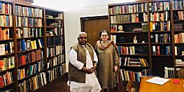 कांग्रेस विधानमंडल दल के नेता सदानंद सिंह पहुंचे दिल्ली, सोनिया गांधी से मुलाकात कर बिहार की राजनीतिक हालात पर की चर्चा