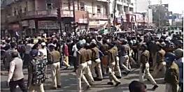 बड़ी खबर :  पटना में प्रदर्शन कर रहे दारोगा अभ्यर्थियों पर पुलिस ने किया लाठी चार्ज, तीन को हिरासत में लिया