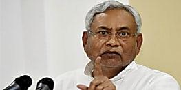 CM नीतीश ने किसानों के साथ मीटिंग में कहा- सपना है कि हर हिंदुस्तानी की थाल में एक बिहारी व्यंजन हो