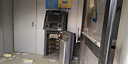 सहरसा में केनरा बैंक के ATM से गायब हो गए दस लाख रु, जांच में जुटी पुलिस