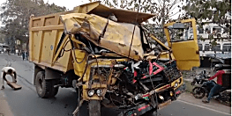 हाजीपुर में सड़क हादसा, बस और हाइवा में टक्कर में 8 घायल..