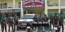 बिहार में 12 करोड़ की चरस जब्त, नेपाल के रास्ते हो रही थी एंट्री, दो तस्कर गिरफ्तार