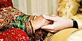 लॉक डाउन में मायके में फंस गई बीवी तो पति ने मौसेरी बहन से कर ली दूसरी शादी...
