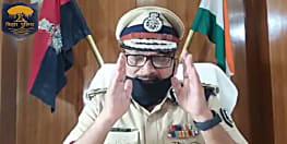 लॉकडाउन-4 को लेकर कंफ्यूजन को DGP गुप्तेश्वर पांडेय ने किया दूर, बताया- कहां छूट है..कहां कड़ाई, कहां-कहां है कर्फ्यू भाई...