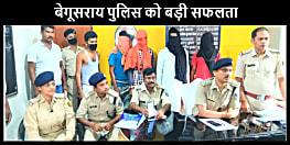 बेगूसराय पुलिस को मिली बड़ी सफलता, हथियार के साथ 5 अपराधियों को किया गिरफ्तार