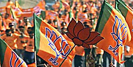 बिहार भाजपा सोशल मीडिया और आईटी प्रदेश टीम की घोषणा, देखें लिस्ट