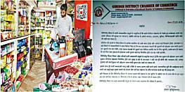 प्रदेश के इस जिले में 20 जुलाई से सुबह 8:00 बजे से दोपहर 1:00 बजे तक खुली रहेगी दुकाने, इन नियमों का करना होगा पालन