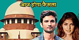 सुशांत केस की जांच CBI करेगी या मुंबई पुलिस, सुप्रीम कोर्ट में आज होगा फैसला