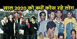 सुशांत केस को CBI को ट्रांसफर करने बाद भी साल 2020 को क्यों कोस रहे लोग?