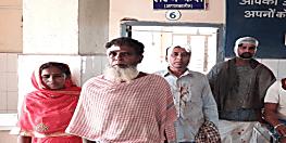 अरवल में सामाजिक बर्तन के लिए भिड़े दो गुट, 6 लोग घायल