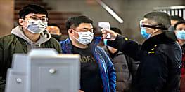 चीन में फैली एक और नई बीमारी, 3245 लोग पॉजिटिव