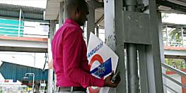 मंडुआडीह नहीं अब बनारस रेलवे स्टेशन कहिए जनाब, योगी सरकार ने जारी की अधिसूचना