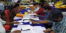 बिहार विधानसभा चुनाव के दूसरे चरण में 203 उम्मीदवारों के नामांकन रद्द,सबसे अधिक महाराजगंज में उम्मीदवार