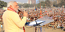PM मोदी की बिहार में 12 चुनावी सभाएं,पटना के वेटनरी ग्राउंड में भी होगी जनसभा, जानिए पूरा डिटेल कार्यक्रम.....