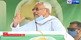 CM नीतीश का ऐलान....अगर आगे फिर से मौका दीजिएगा तो एक से एक काम करेंगे,कोई काम छोड़ेंगे नहीं