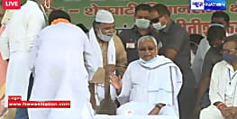 CM नीतीश ने तेजस्वी को बताया अज्ञानी,10 लाख लोगों को सरकारी नौकरी देंगे तो पैसा कहां से आयेगा,इसके नाम पर कहीं अपनी जेब न भर ले