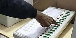 चुनाव आयोग का फैसला, मतदाता फोटो पहचान पत्र में मामूली गलती के बावजूद मतदान कर सकेंगे मतदाता